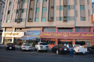 Al Eairy Apartments - Al Madinah 14